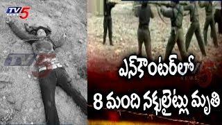 Pulla Reddy Group 8 Naxalites Killed In Police Encounter - Telangana Forest  - netivaarthalu.com