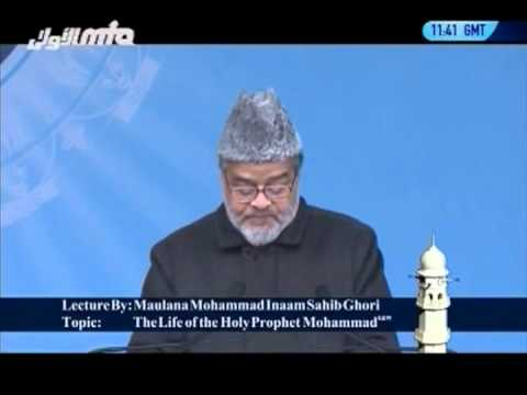 Urdu Speech: The Life of the Holy Prophet Muhammad(saw) in the light