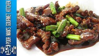 Mongolian Beef - Chinese Restaurant Cooking Secrets - PoorMansGourmet