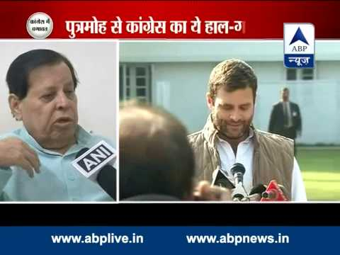 Somebody Call Him Pappu, Some Call Him Munna, Rahul Can't Become A Leader: Cong Leader video
