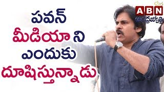 Why Did Pawan Kalyan Behave like Monarch on Media Channels ? | Weekend Comment By RK