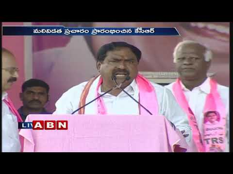 Errabelli Dayakar Rao Speech at Palakurthi Public Meeting Telangana Elections 2018  | ABN Telugu
