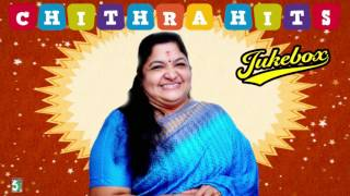 Chinna Kuyil Chithra Special Super Hit | Audio Jukebox