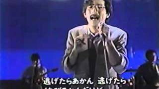 上田正樹 悲しい色やね ~OSAKA BAY BLUES.MP4