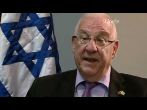 Knesset leader Reuven Rivlin visit to New Zealand - NZONE FOCUS
