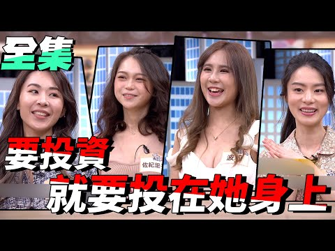 台綜-國光幫幫忙-20210323 想學先投對胎!她們的技能都好花錢!!