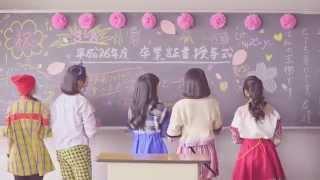 Little Glee Monster 青春フォトグラフ リトグリ