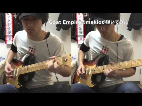 【MONSTER DANCE / KEYTALK】 ギター 弾いてみた(原キー・full )