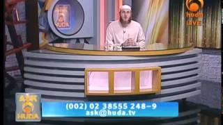 Ask Huda Apr 6th 2014