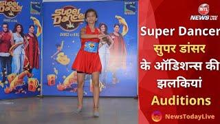 Super Dancer - सूपर डाँसर Sony TV Show Auditions Chandigarh