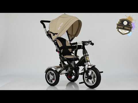 Велосипед 3-х колёсный 5688 Best Trike