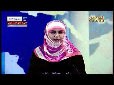 DETAILS OF ENGLISH NEWS IN YEMEN CHANNEL DATE 7 2  2016