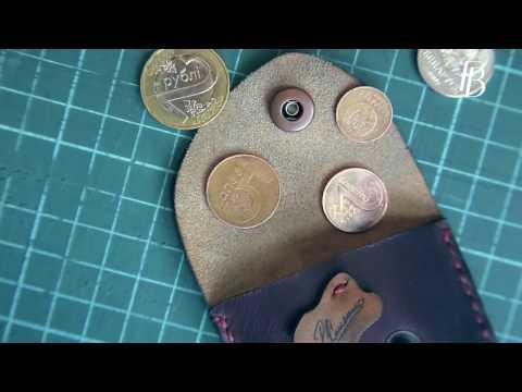 Как сделать монетницу из бумаги
