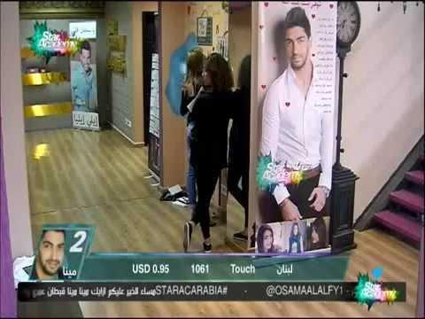 ليا بتقول اني زباله ومستاهل اي شي وكنزة بتقول انتي مش هيك 1-12-2014