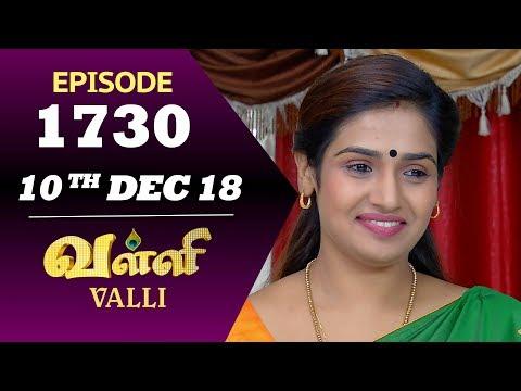VALLI Serial | Episode 1730 | 10th Dec 2018 | Vidhya | RajKumar | Ajay | Saregama TVShows Tamil