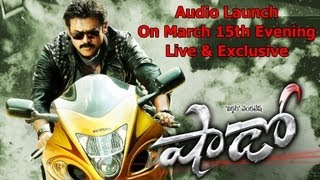 Shadow - Venkatesh Shadow Movie Audio Launch Live On Mango Music - Tapsee, Srikanth, Thaman