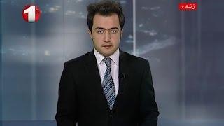 Afghanistan Dari News 27.5.2016