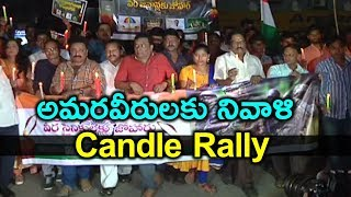 Manam Saitham Team Conduct Candle Rally for Martyred CRPF Jawans | Kadambari Kiran