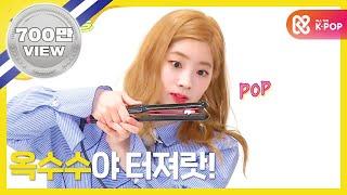 (Weekly Idol EP.303) Please Pop!!! POP POP POP!!