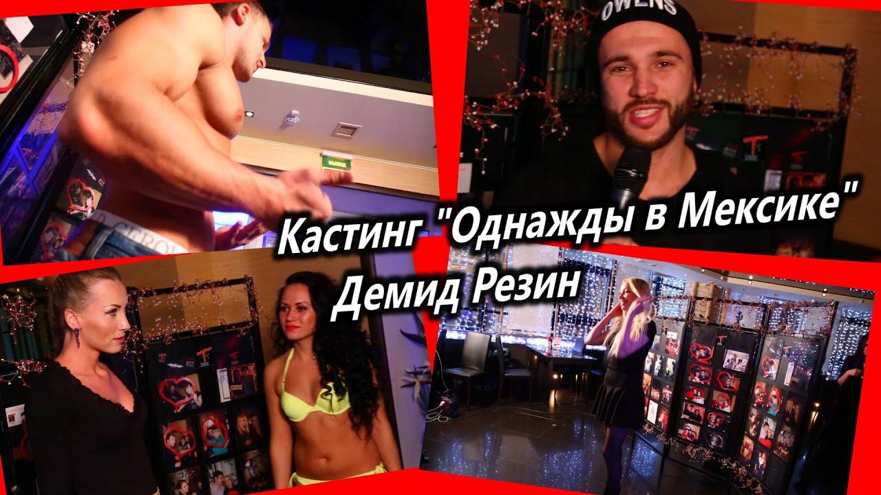 falosi-dlya-seksa-v-muzh