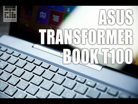 ASUS Transformer Book T100 - обзор самого универсального трансформера от keddr.com