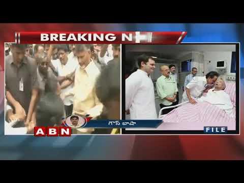 AP CM Chandrababu Naidu Meets DMK Chief Karunanidhi at kauvery Hospital | Chennai | ABN Telugu