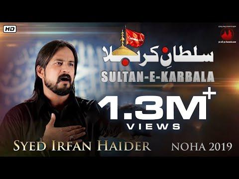 Sultan E Karbala | Irfan Haider | 2019 | 1441