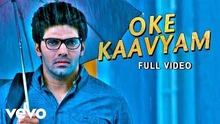 Varna - Varna - Oke Kaavyam Video | Arya, Anushka