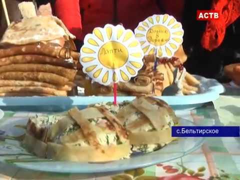 Масленица в с Аскиз и с.Бельтирское 21.02.2018