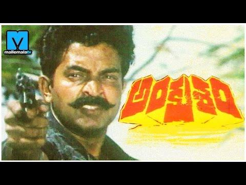 Ankusam (RajasekharJeevitha) Telugu HD Full Length Movie