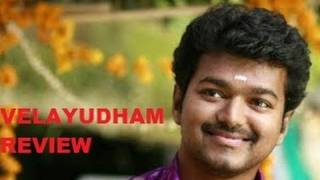Velayudham - velayutham tamil movie review by prashanth