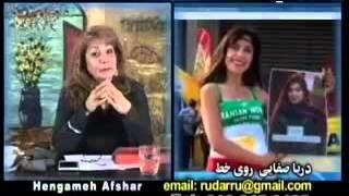 مصاحبه دريا صفايي در برنامه رودررو تلوزيون پارس ١٥ نوامبر ٢٠١٤