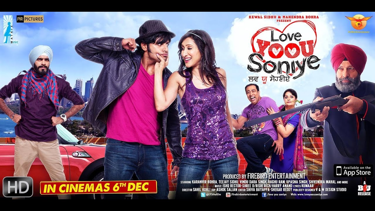 Love Yoou Soniye Trailer Karanvir Bohra Teejay Sidhu Raghu