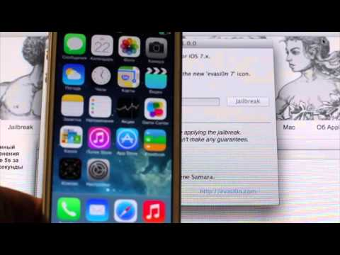 Как сделать непривязанный джейлбрейк iOS 6 для iPhone 3GS.