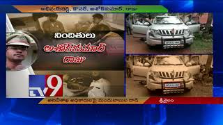 Kurnool forest officer assaulted, forced to touch his attacker's feet