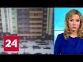 """""""Погода 24"""": штормовое предупреждение на Урале"""
