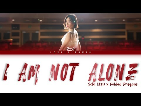 Download SoRi 소리 × Folded Dragons – I Am Not Alone s Color Coded Han/Rom/Eng Mp4 baru
