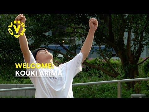 WELCOME - KOUKI ARIMA [VHSMAG]