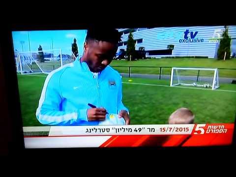 The True Geordie Video on Sport5 Israel
