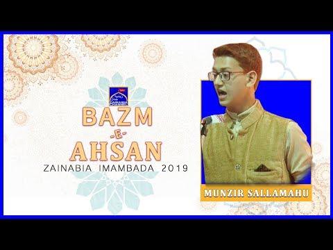 MUNZIR SALLAMAHU  | Mehfil -e- Bazm -e- Ahsan | Zainabia Imambada | 1440 Hijri 2019