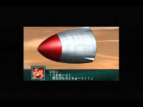 [PSP] 제2차 슈퍼로봇대전Z 재세편 - 워커개리어 ICBM던지기