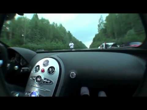 Bugatti Veyron Interior Speedometer. Bugatti Veyron Supersport