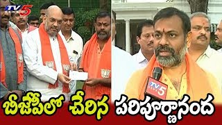 Swamy Paripoornananda Face To Face | Paripoornananda Joins BJP At Delhi