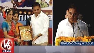 KTR Attends Sarada Nritya Niketan 24th Anniversary At Ravindra Bharathi | Hyderabad