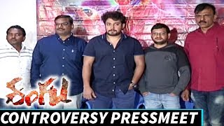 Rangu Movie Controversy Pressmeet | Tanish, Priya Singh  | 2018 Telugu Latest Movies