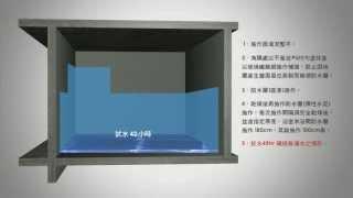 浴室防水-防水工法篇