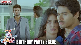 Life Is Beautiful - Life Is Beautiful Movie - Lakshmi & Nagraj  Birthday Party