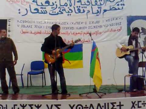 Amnay layd   - TAREZZIFT - a martil