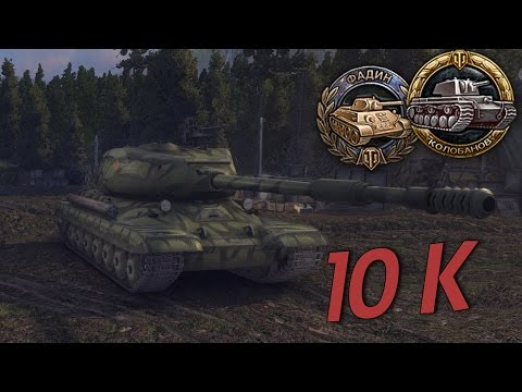 ST1 10k+ DMG Kolobanov's Medal , Fadin's Medal | World of Tanks (wot) Romania