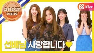 download lagu Weekly Idol Ep.321 Gfriend Ver. Sunmi's 'gashina' 여자친구의 선미 gratis